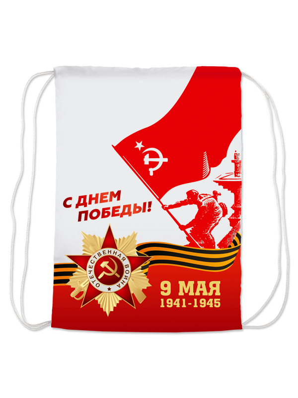 Рюкзак-мешок - AK31-DP