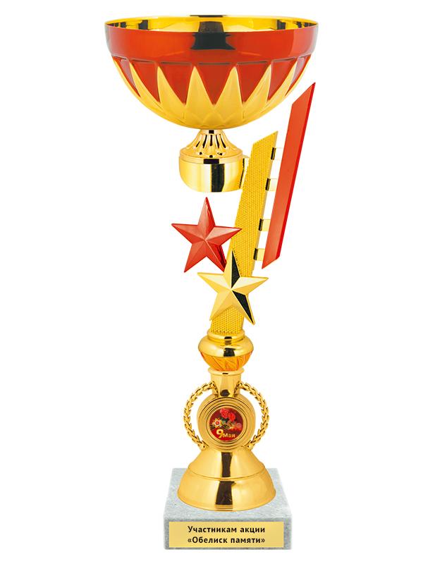 Кубок с металлической чашей (KM1911b)