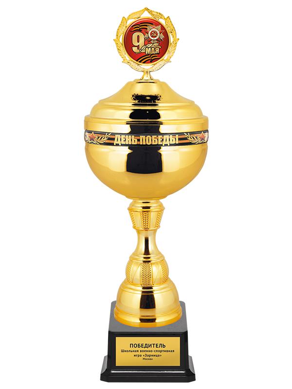 Кубок с металлической чашей (KM1936)