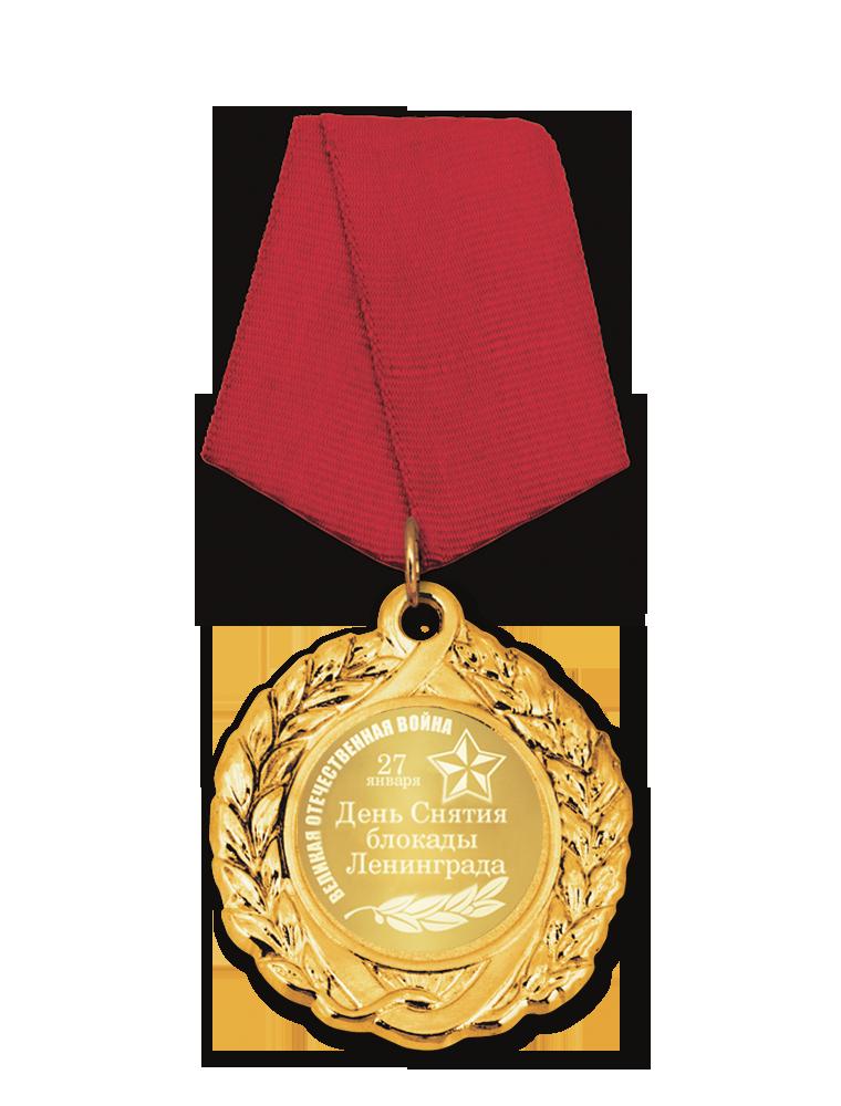 Медаль на колодке (MK142a+KL9)