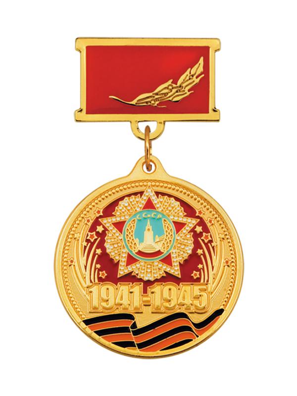Медаль памятная - MK163_K-DP