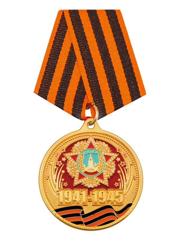 Медаль памятная - MK163_K1-DP