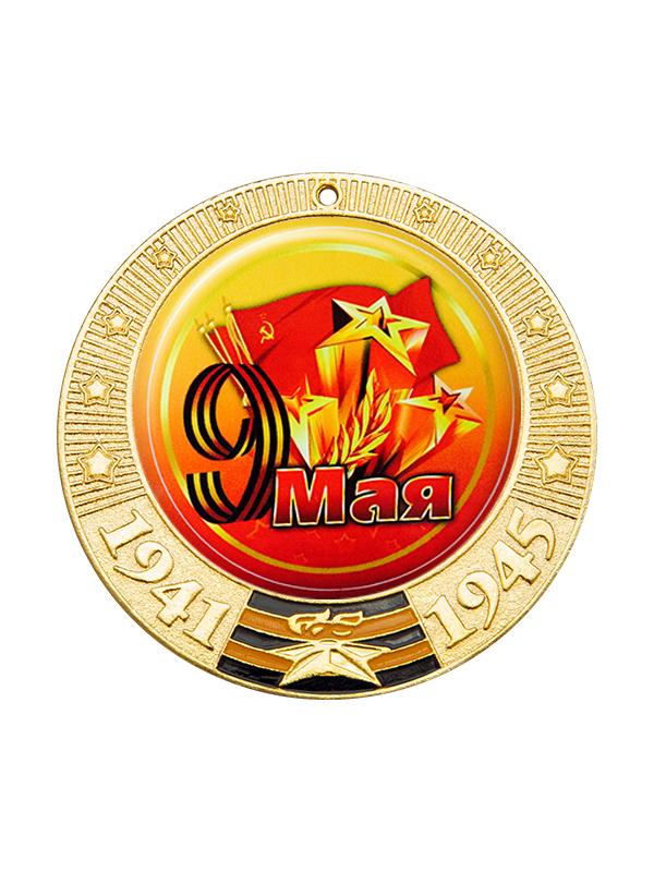 Медаль корпусная (MK232)