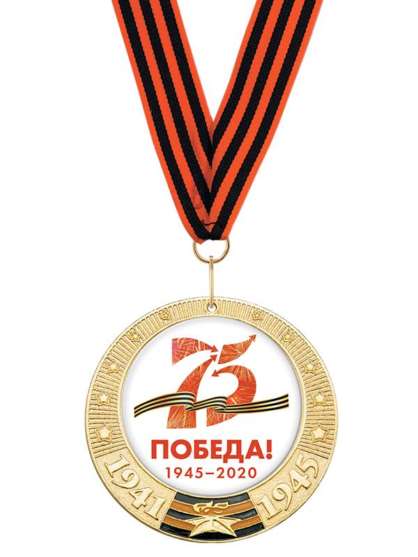 Медаль на ленте - MK232_K-DP