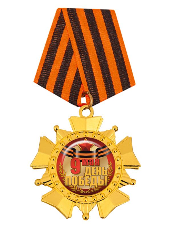 Медаль памятная - MK282a_K-DP