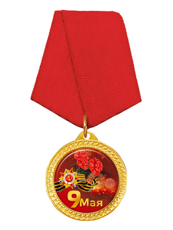 Медаль памятная - MK335a_K-DP