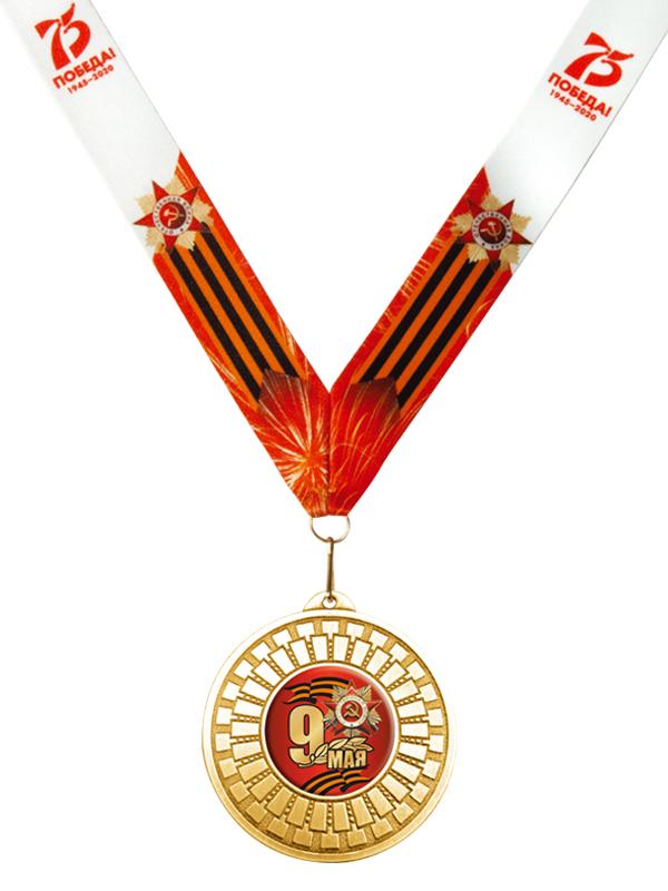 Медаль на ленте - MK341a_K-DP
