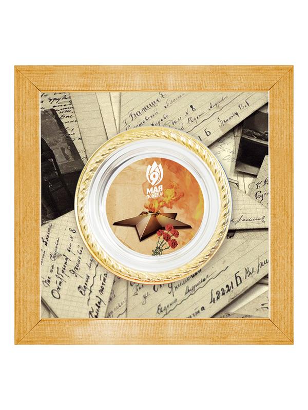 Панно «День победы» - PS1166-DP
