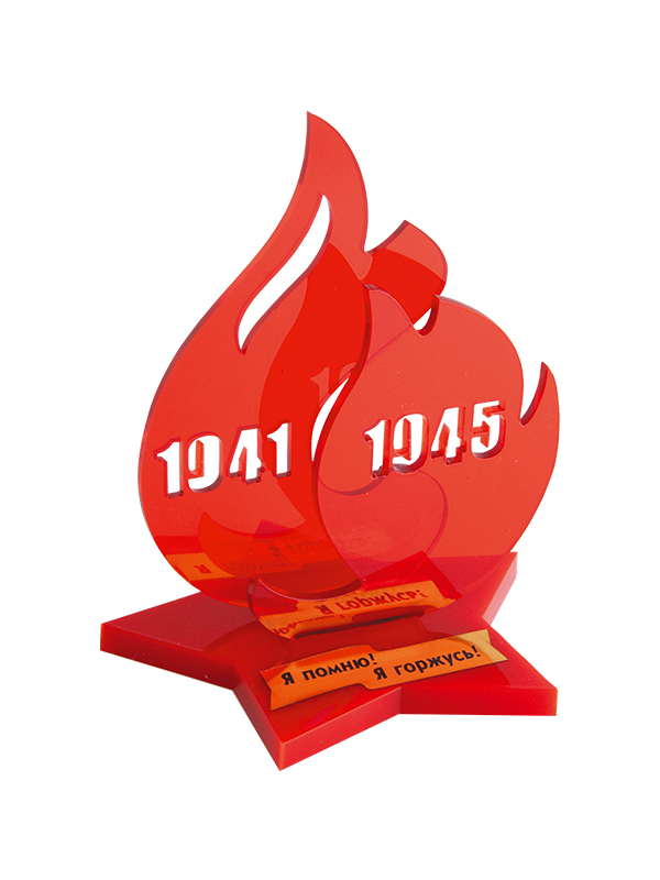 Награда из акрила - PS1329