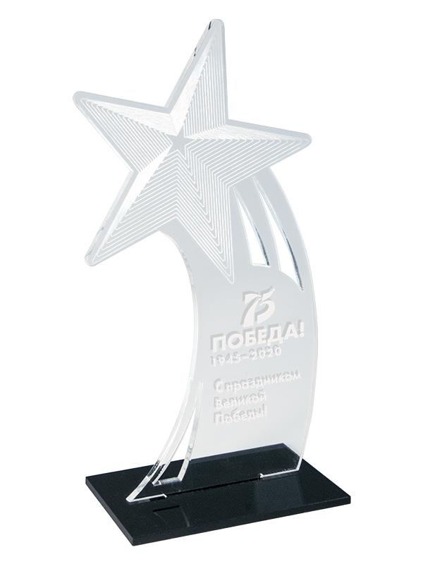 Награда из акрила - PS1661-DP
