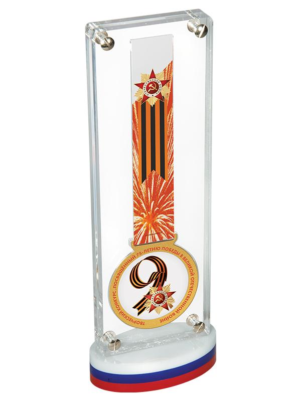 Награда из акрила с медалью - PS1701-DP