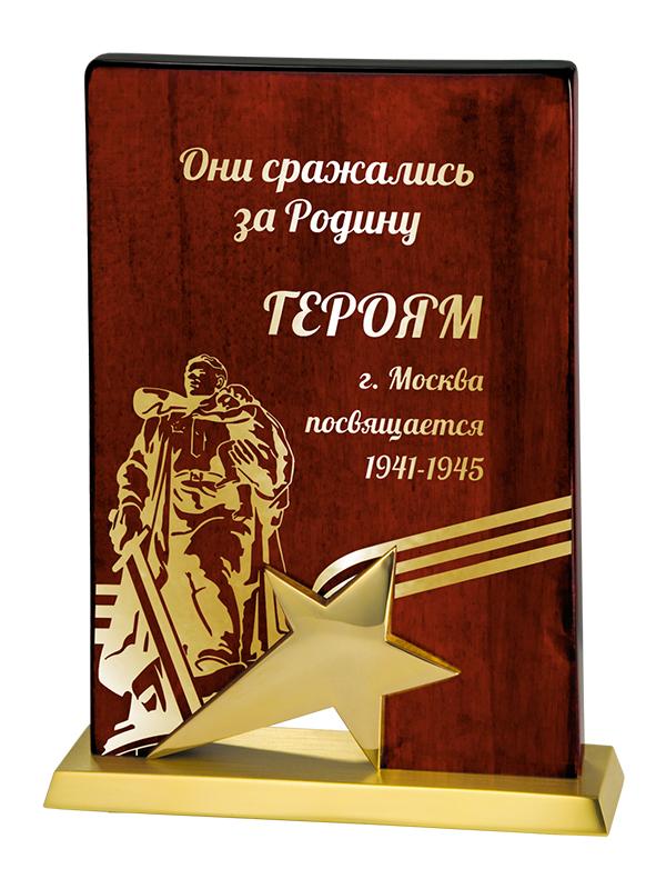 Плакетка настольная - PS518a