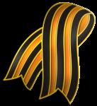 Знак (ZN17) Image 0