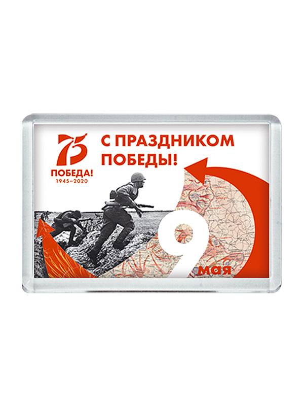 Магнит сувенирный - SU110-DP