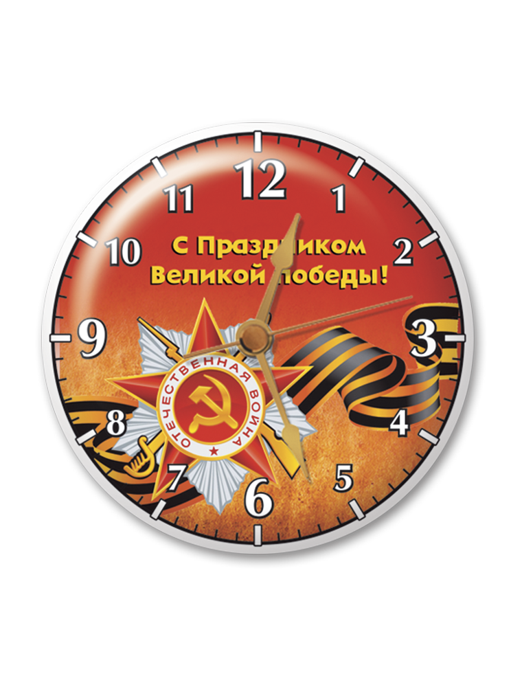 Часы на магните (SU112)