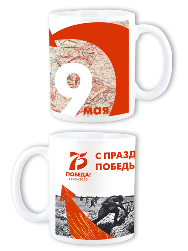 Кружка керамическая - SU186-DP