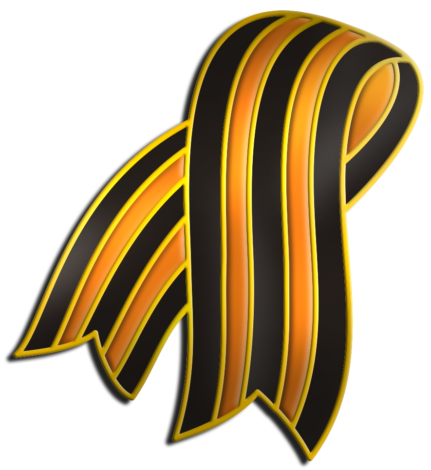 Знак (ZN17)