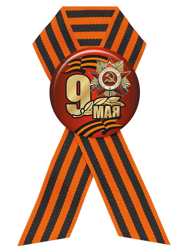 Значок с лентой «День Победы» - ZN40-DP